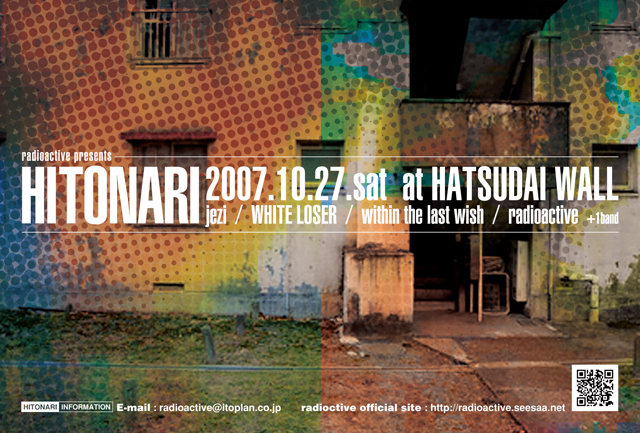 HITONARI.jpg